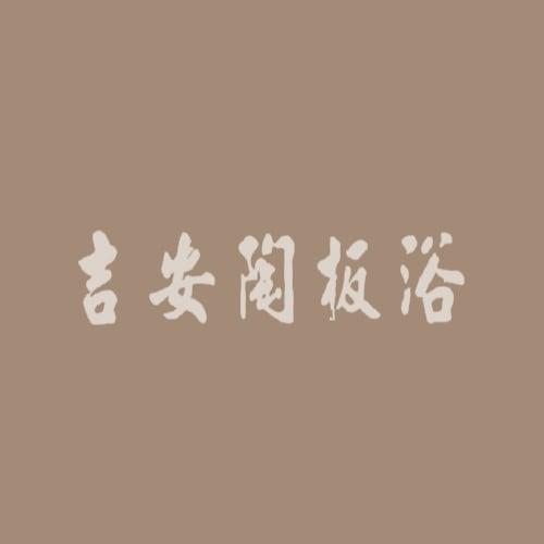 item-jpg