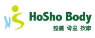 HoSho Body整體/骨盆|台北萬華區整體骨盆按摩紓壓放鬆,台北萬華區西門町按摩放鬆